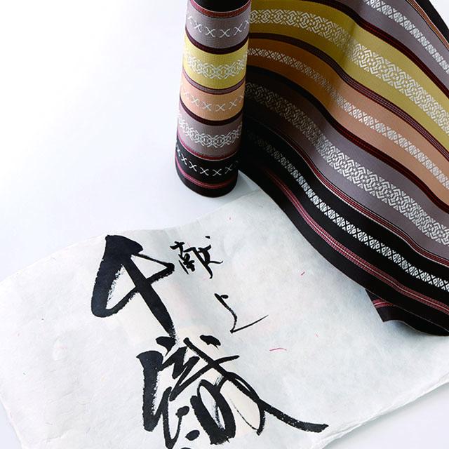 七夕手織りフェア