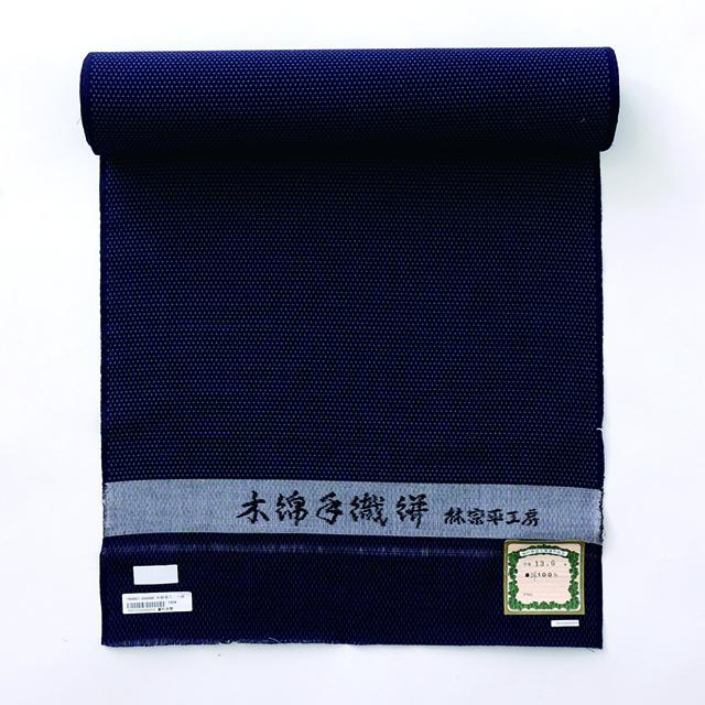木綿のきものフェア